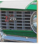 panoramic green Z28 Wood Print