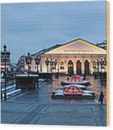 Panoramic View Of Moscow Manege Square And And Central Exhibition Hall - Featured 3 Wood Print