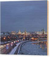 Panoramic View Of Moscow River And Kremlin - Featured 2 Wood Print