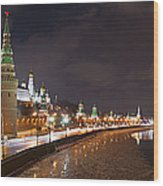 Panoramic View Of Moscow River And Moscow Kremlin Embankment Wood Print