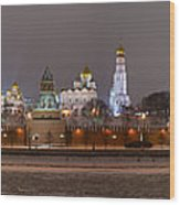 Panoramic View Of Moscow River And Moscow Kremlin In Wintertime Wood Print