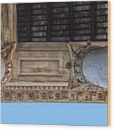 Pantheon Pillars 5 Wood Print