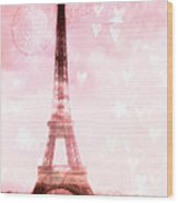 Paris Pink Eiffel Tower - Shabby Chic Paris Dreamy Pink Eiffel Tower With Hearts And Stars Wood Print