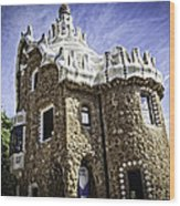 Park Guell - Barcelona - Spain Wood Print