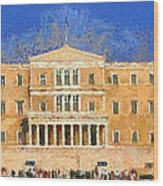 Parliament Of Athens Wood Print