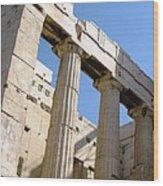 Parthenon 3 Wood Print