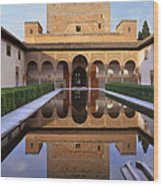 Patio De Los Arrayanes La Alhambra Wood Print