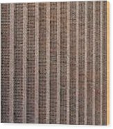 Patterend Brick Facade Wood Print