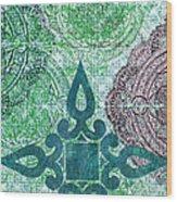 Pattern In Blue IIi Wood Print