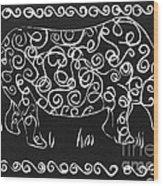 Patterned Rhino Wood Print