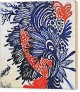 Patterns Wood Print