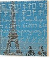 Peace Memorial Paris Wood Print