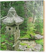 Peaceful Japanese Garden On Mount Desert Island Wood Print