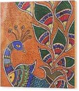 Peacock-fish Wood Print