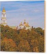 Pechersk Lavra Tower Bell Wood Print