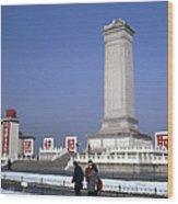 Peking: Monument, C1970 Wood Print