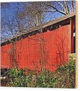 Pennsylvania Country Roads - Wagoners Covered Bridge Over Bixlers Run - Perry County Wood Print