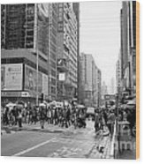People Crossing The Street On A Rainy Day In Mong Kok Hong Kong Wood Print