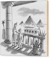 Pharaoh To Son Wood Print
