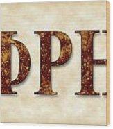 Phi Rho Eta - Parchment Wood Print