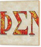 Phi Sigma Nu - Parchment Wood Print