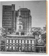 Philadelphia Independence Hall 6 Bw Wood Print