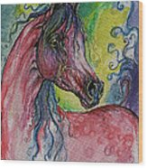 Pink Horse With Blue Mane Wood Print