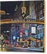 Playhouse Square Wood Print