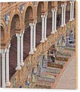 Plaza De Espana Colonnade In Seville Wood Print