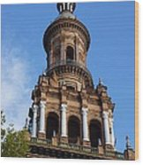 Plaza De Espana Tower Wood Print