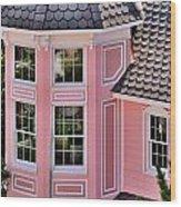 Beautiful Pink Turret - Boardwalk Plaza Hotel Annex - Rehoboth Beach Delaware Wood Print