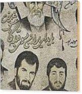Political Religious Mural Teheran Iran With Ayatollah Khomeini Wood Print by Jacek Malipan