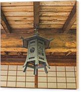 Porch Lantern Wood Print