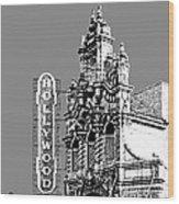 Portland Skyline Hollywood Theater - Pewter Wood Print