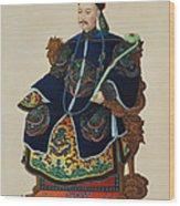 Portrait Of A Mandarin Wood Print