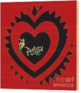 post card festival Melbourne Wood Print