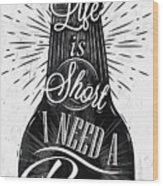 Poster Bottle Restaurant In Retro Wood Print