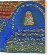 Prayer Of Jonah Wood Print