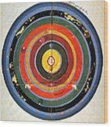 Pre-copernican Universe Wood Print