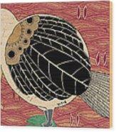 Prey Wood Print