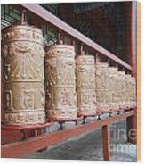 Prince Gong's Mansion 8621 Wood Print