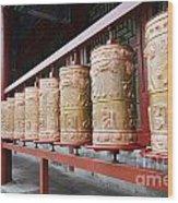 Prince Gong's Mansion 8622 Wood Print
