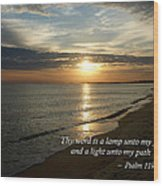 Psalm 119-105 Your Word Is A Lamp Wood Print