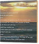 Psalm 23 Beach Sunset Wood Print