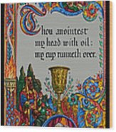 Psalms 23-5b Wood Print