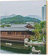 Public Nan Lian Garden Wood Print