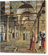 Public Prayer In The Mosque  Wood Print