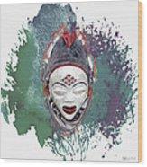 Punu Mask - Maiden Spirit Mukudji Wood Print