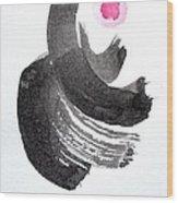 Puroteusu Wa Kara Josho Wood Print