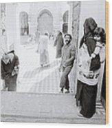 Qarawiyyin Mosque Wood Print